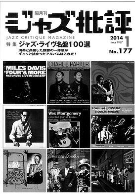 jazz%20critique_edited.jpg
