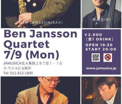 JAMUSICA JAZZ CLUB, BEN Jansson Quartet, tonight, July 9, 2018