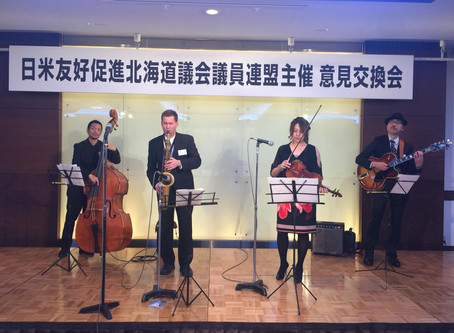Ben Jansson Small Ensemble Plays for USA Consulate-Sapporo and Hokkaido Assembly members.