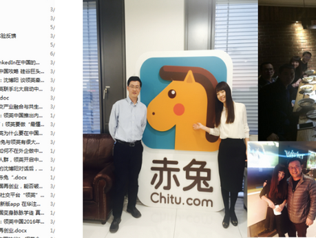 With Which Stakeholders Does LinkedIn China Cultivate Relationships