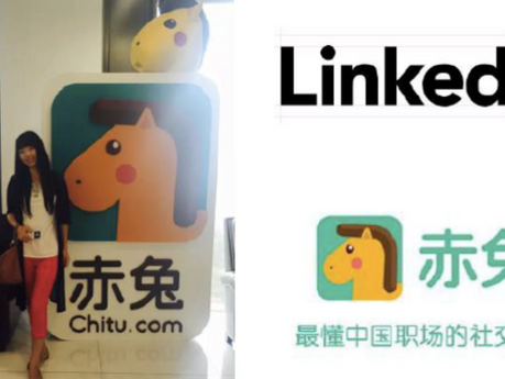 Why LinkedIn survived in China while other tech giants failed (Part one)
