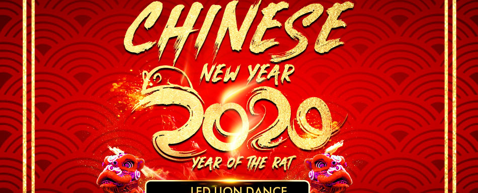 OPM Chinese New Year JAN 24