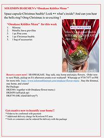 2020.12.18..KIDS fresh flower package.jp