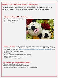 10.2.21.Kids Omakase flower menu.jpg