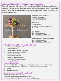 2020.08.14. fresh flower package.jpg
