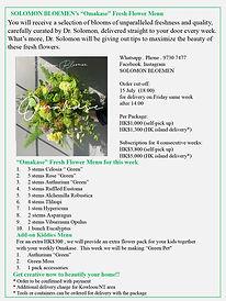 2020.07.17. fresh flower package.v1 copy
