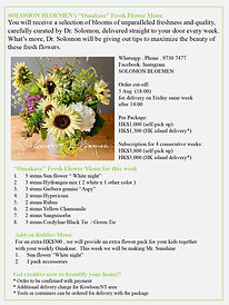 2020.08.07. fresh flower package.jpg