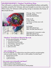2020.07.24. fresh flower package.v1 copy