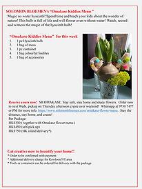 2020.12.31.KIDS fresh flower package.jpg