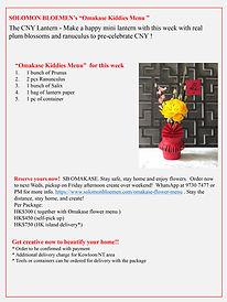 5.2.21.Kids Omakase flower menu.jpg
