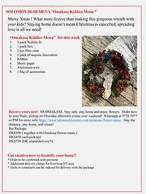 20.12.24.Kids Omakase flower menu (1).jp