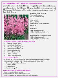 2020.06.19.fresh flower package.jpg