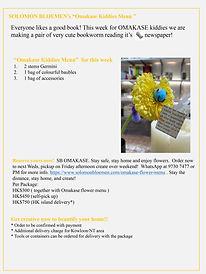 15.1.21.Kids Omakase flower menu.jpg
