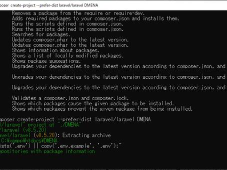 Laravel演習 02.Laravel の仕組みとディレクトリ構成