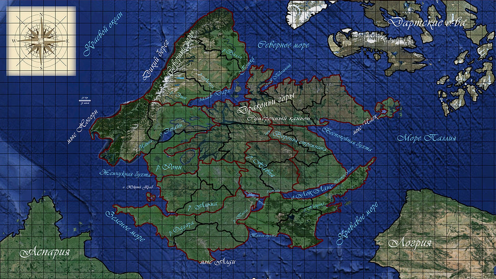 Физическая карта + Границы областей и ма