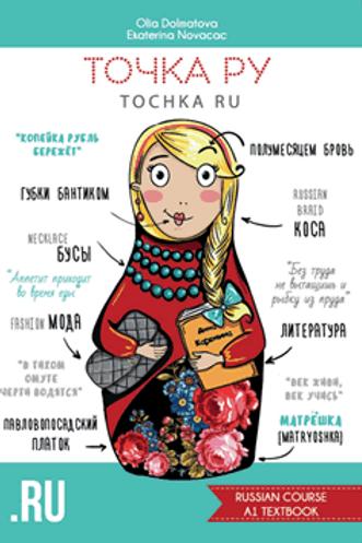 Russisch als Fremdsprache