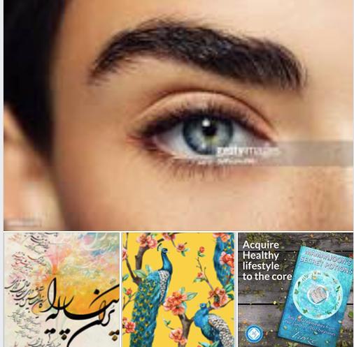 Erase under eye puffiness