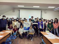 2020/11/23 校園演講 @東吳大學