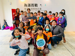2020/12/24 瑪陵國小參訪 @南港瓶蓋工廠