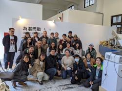 2020/12/05 - 2021/01/03 SDG 永續戰隊「永續環境實踐展」@南港瓶蓋工廠