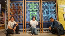2020/12/18 - 2020/12/20 慈濟熱青年展覽 @台北華山文創園區
