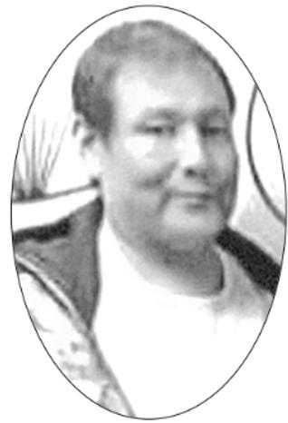 Wesley D. 'Shep' Fire Cloud, Jr. August 10, 1981 – July 2, 2020
