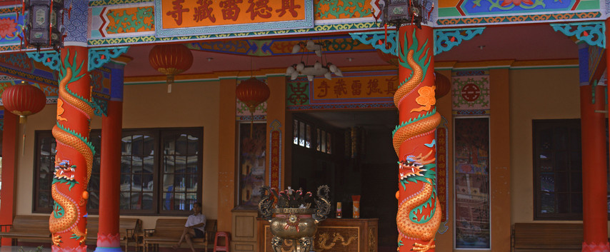 A Temple In West Borneo