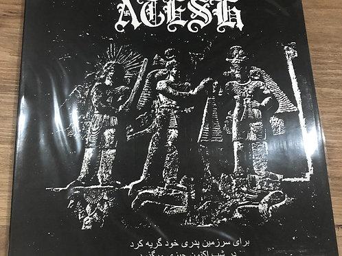 Atesh - Demo VI + Demo VII DLP