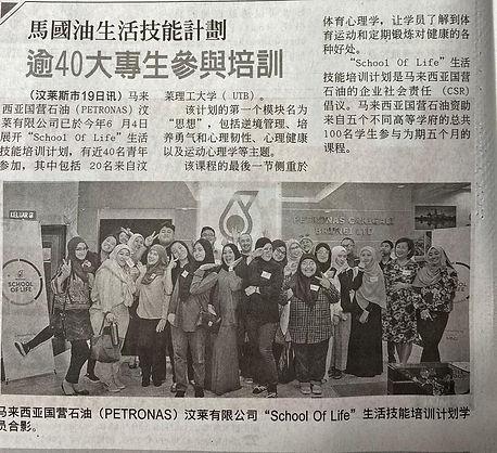 See Hua Daily.jpeg