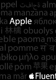 Apple-fluent-mock.png