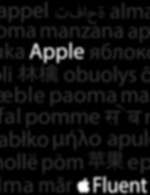Apple Fluent - Print Ad #1