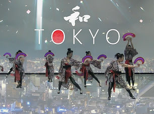 和 TOKYO
