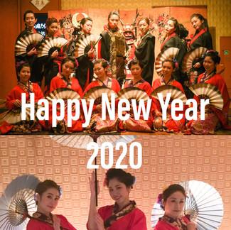 ✨Happy New Year 2020✨🎉