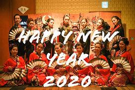 Happy New Year 2020 ARAIFUMI