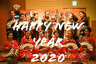 Happy New Year 2020 ARAIFUMI