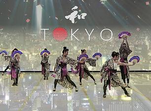 tokyo dancer