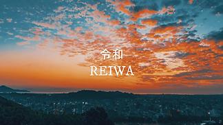 reiwanews