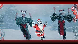 クリスマスダンス
