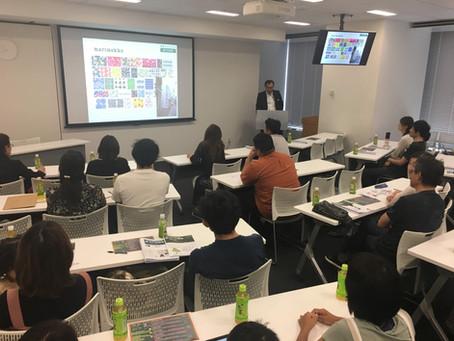 家づくり教室atグランフロント大阪 報告