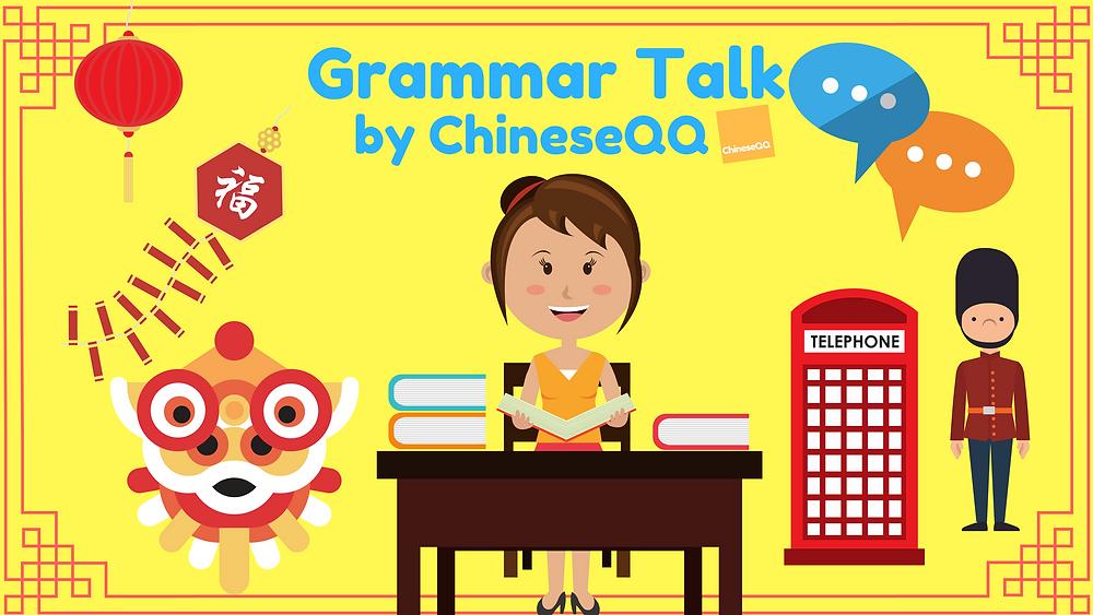 Comparing the Use of '就jiù' and '才cái'