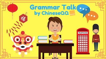 Grammar Talk: Comparing the Use of '就jiù' and '才cái' to Express Time