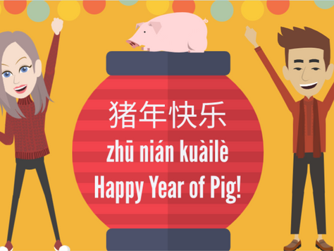 Chinese New Year Traditions and 6 New Year Greetings for the Year of Pig