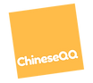 Chinese Beginner Lessons London, Chinese Language Course London, Chinese Lesson London, Chinese Course London, Learn To Speak Chinese Online, Chinese Teacher London, Learn Chinese Language Online, Chinese Online Course, Learn Chinese Online