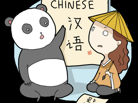 How to Improve Chinese Reading Skills Effectively: The Guide for Beginner, Intermediate and Advanced