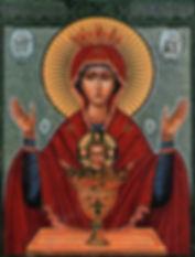 Mary12.jpg