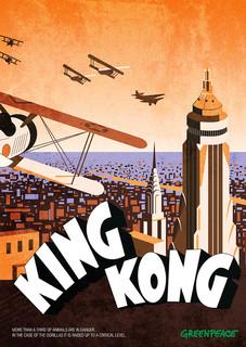 Greenpeace: King kong