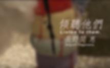 Megumi video1.png