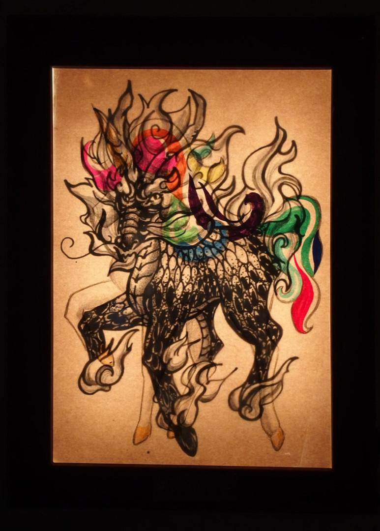 Kirin Is Not Unicorn_Leu