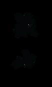 108 logo vertical black-01_edited.png