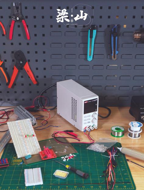Maker corner 梁山製造角 | Tools Display